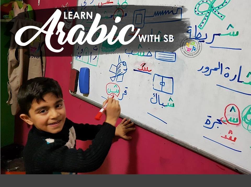 Apprenez l'arabe et faites du bénévolat !